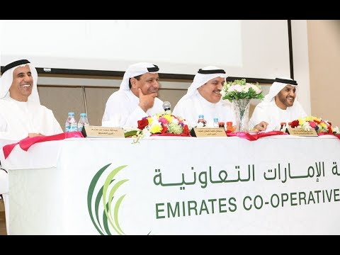 Emirates Cooperative Society Annual Gathering on 4th March 2018