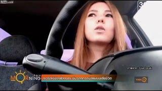 สาวรัสเซียไลฟ์สดขณะขับรถถูกรถบัสพุ่งชนเสียชีวิต