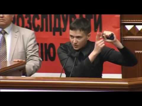 Без комментариев! Выступление Савченко в парламенте Украины.