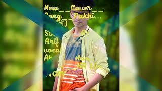 new__Cover__Song__Pakhi __(পাখি),,,, Singer __Arman Arif __Video__Eddet__By __Sanvir Ahamed Hasib,,
