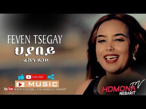 HDMONA - ህያበይ ብ ፈቨን ጸጋይ Hyabey by Feven Tsegay - New Eritrean Music 2019