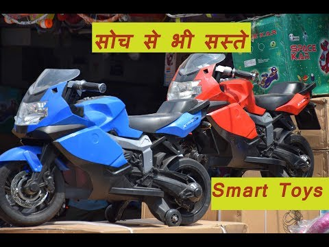 Delhi Wholesale and Retail Toys Market