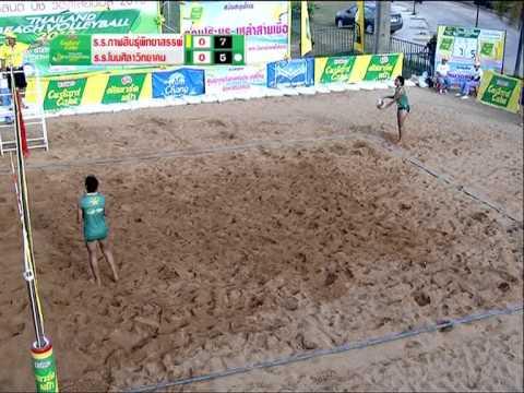 วอลเลย์บอลชายหาดยูโร่เค้ก ภาคอีสาน 14 ต.ค.56