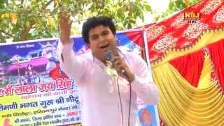 New Haryanvi Ragni 2015 / MAA BAAP KA KARZA TO NA KADE CHUKAYA JA / BY NDJ MUSIC