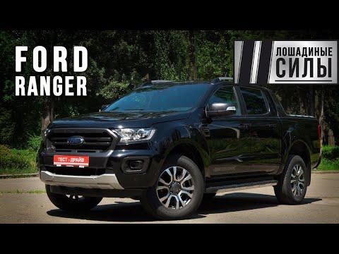 Ford Ranger IV поколение (рестайлинг) Пикап