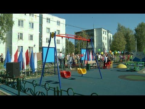 В деревне Ермолино открыта новая детская площадка