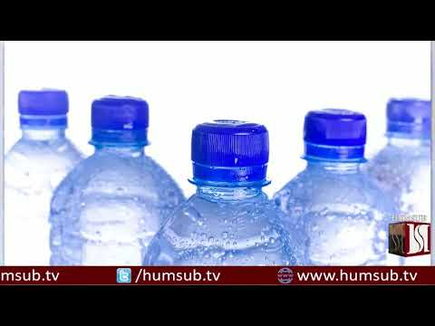 SUPREME COURT HEARING ABOUT MINERAL WATER COMPANIES 25 JAN 2018 ON HUMSUB TV