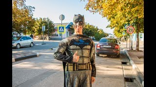 Керченский Бэтмен спешит на помощь