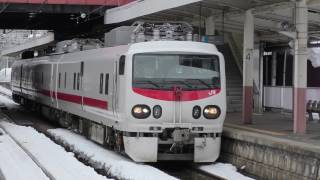 2017年2月5日 JR上越線 越後湯沢駅 East i-E (E491系) 到着&発車