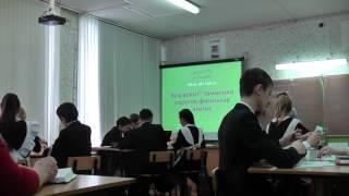 """Видеоурок """"Минем буш вакытым"""" (7 класс)"""