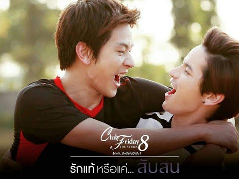 [Lyrics] [Thai/Eng/Indo] Ae Jirakorn - Between Two of Us (Ost. CFTS 8 รักแท้หรือแค่สับสน)