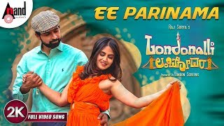 Londonalli Lambodara | Ee Parinama 2K Song | Shruti Prakash | Santhosh | London Screens