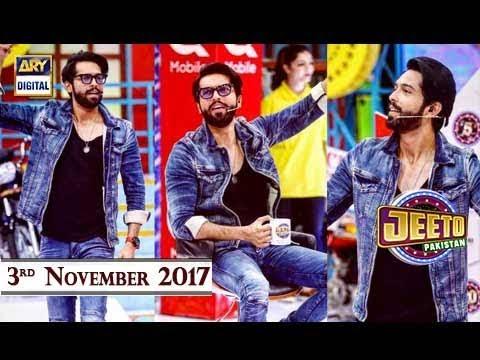 Jeeto Pakistan - 3rd November 2017 - ARY Digital show