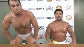 秋山準&佐々木健介記者会見 Post-match press conference with Jun Akiy...