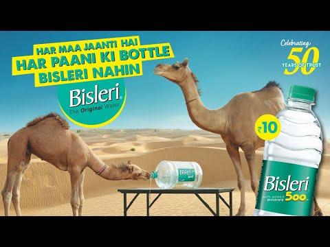 Hindi 30 Sec 'Har Maa Jaanti Hai Har Paani Ki Bottle Bisleri Nahin'