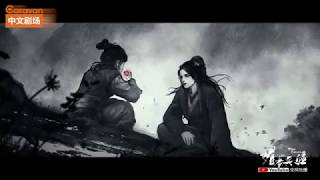 Gambar cover 《媚者无疆》Bloody Romance 姹萝悲惨身世 | Caravan中文剧场