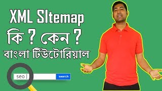 What is XML Sitemaps? How to Create a Sitemaps for Your Website