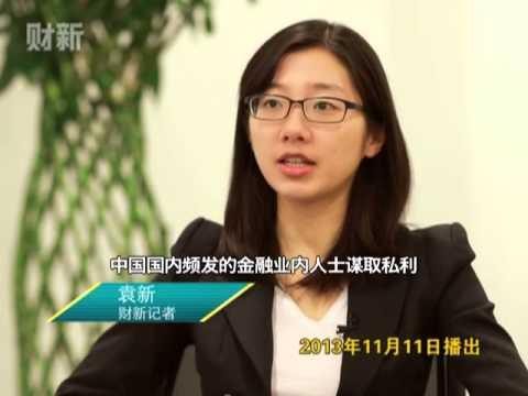【实时报道】CFA分析师在中国前景如何?