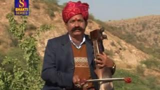 Download lagu moka ka jhoka Kavi Bhagwan sahay bhajan 9950467178 MP3