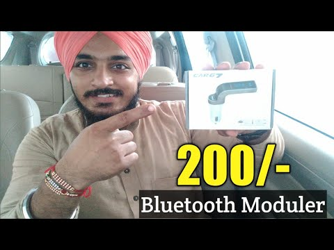 Bluetooth Car stereo in just 200rs