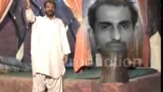 Baloch -ey Sarmachar Sardar Rehman.* | Shaheeed Abul Rehman Baloch |