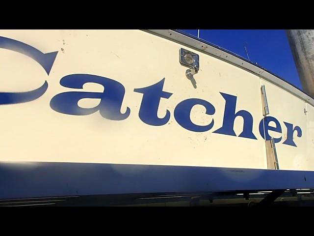 Catcher 11/30/17