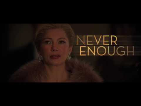The Greatest Showman | Never Enough (Official Lyric Video)