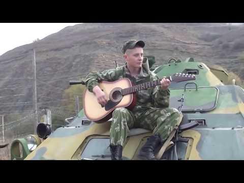 Зеленые Глаза-песня под гитару