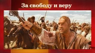 Н В Гоголь  Тарас Бульба