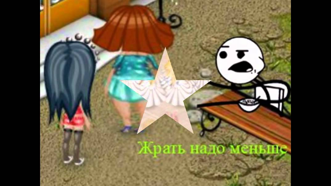 аватария фото смешные