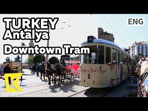 【K】Turkey Travel-Antalya[터키 여행-안탈리아]도시를 누비는 트램/Downtown/Tram/Tour/Vacation spot