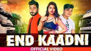 End Kaadni CK Nara Mintu Bhardwaj Mp3 Song Download