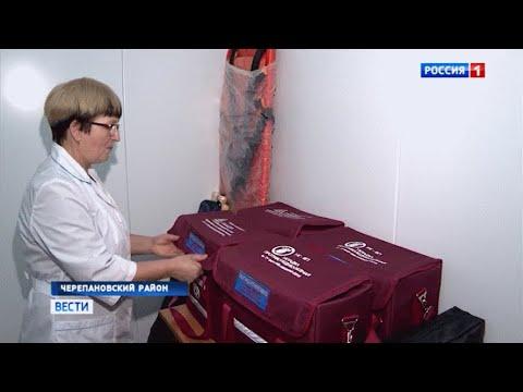 В Черепановском районе Новосибирской области открыли новый ФАП