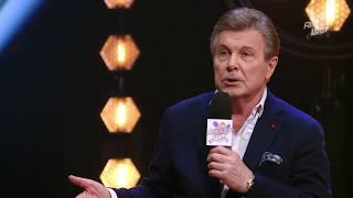 Анекдот шоу: Лев Лещенко про жену и соседа