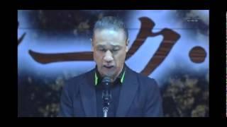 ギレン・ザビ演説 ~ガルマ国葬~銀河万丈さんの生演説 銀河万丈 検索動画 1