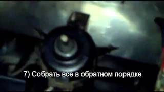 Замена мотора печки в Ниве ваз-21214(Замена мотора отопителя в Лада 4Х4 (ваз21214) - последовательность ремонта. Подробнее http://samsebemaster.zz.vc/, 2015-11-13T09:14:58.000Z)