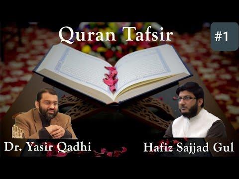 Quran Tafsir #1: Surah Baqarah | Shaykh Dr. Yasir Qadhi & Shaykh Sajjad Gul