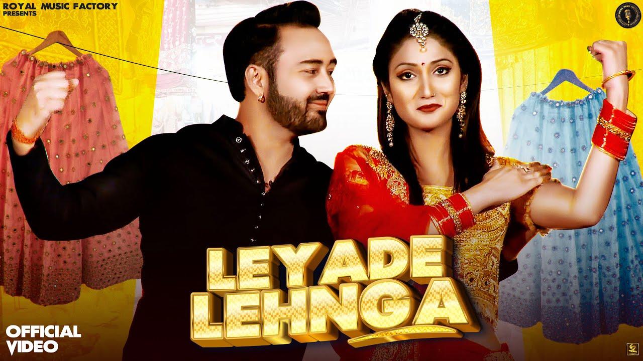 Leyade Lehnga (Full Song)  Miss ADA, Vicky Badoli, Anjali Raj   New Haryanvi Songs Haryanavi 2021