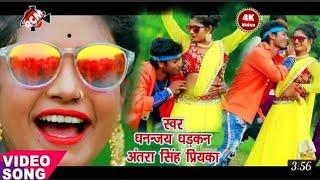 Download Tamatar Jaisa Gaal Laal hai%Dhananjay Dhadkan%ka%superhit Bhojpuri song%2019||