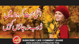 BOL DO NA ZARA LYRICS – Azhar   Armaan Malik, Emraan Hashmi