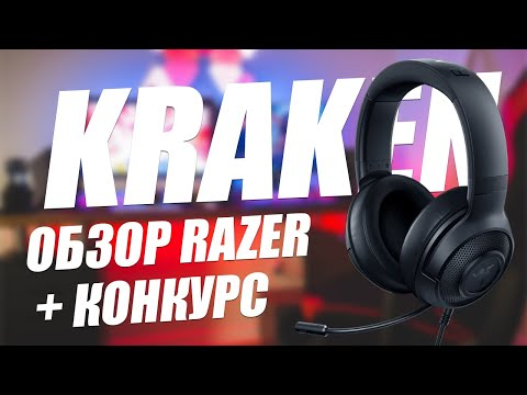 Навушники Razer Kraken X Lite Multiplatform Black (RZ04-02950100-R381)