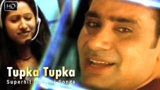Tupka Tupka (HD) | Babbu Maan | Tu Meri Miss India | Popular Punjabi Song | Top Punjabi Songs