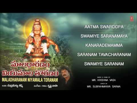 maladharanam-niyamala-toranam-by-krishna-vasa-full-audio-songs-juke-box