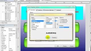 Урок по программе AutoPlay Media Studio. Создаём меню(, 2013-01-17T13:40:53.000Z)