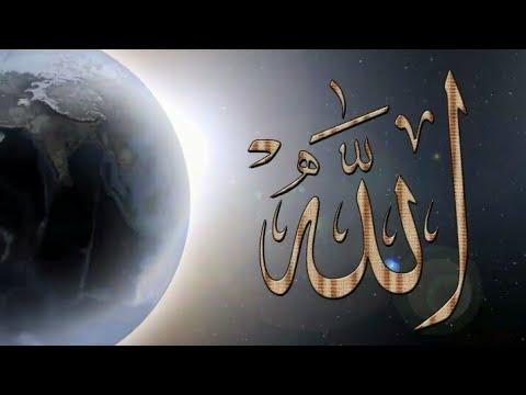 💜Allah hi Allah💜||Allah hi Allah Kiya karo|| beautifull naat status WhatsApp