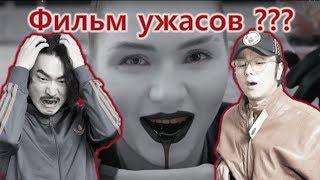 Реакция иностранца [ IC3PEAK - Смерти Больше Нет ] Реакция корейского народа