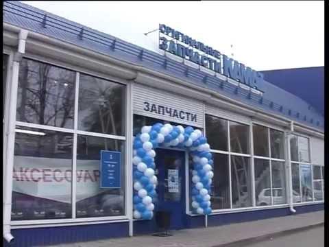 Открытие магазина Оригинальные запчасти KAMAZ