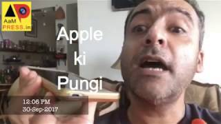 Apple Ki Pungi : Jai Janta