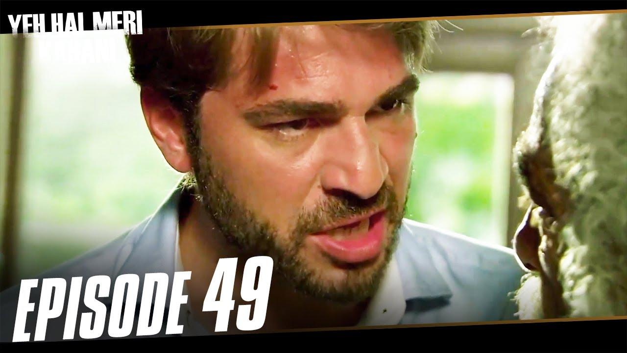 Download Yeh Hai Meri Kahani Episode 49 (Urdu Dubbed)