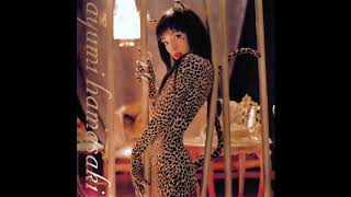 Ayumi Hamasaki -Duty-